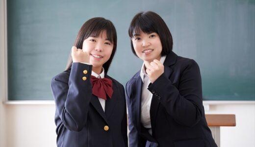 【東京】制服買取業者おすすめ人気ランキング!制服を高く買い取ってもらうコツとは?